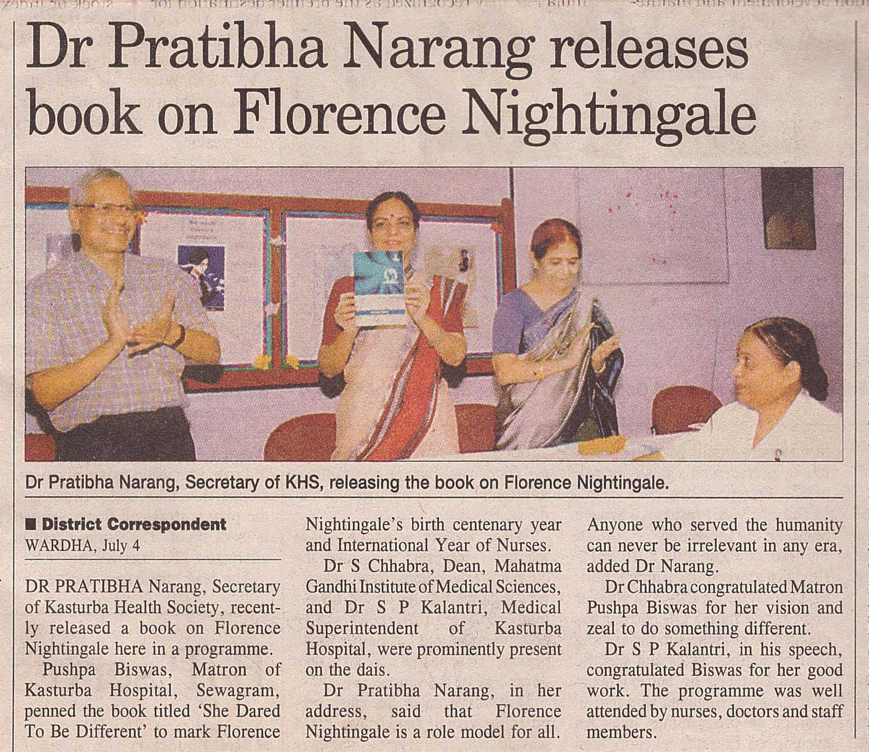 pushpa-biswas-book-review
